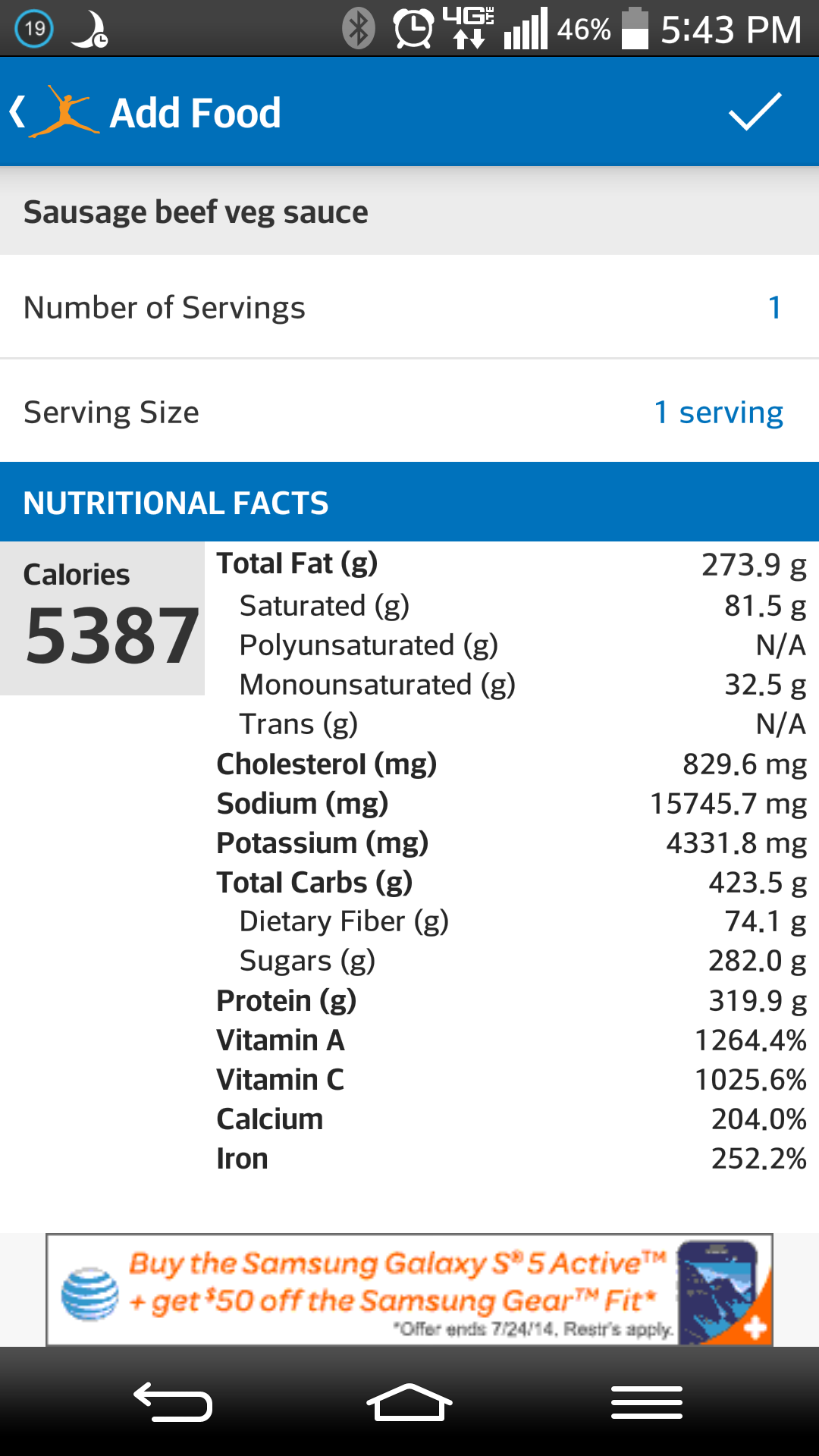 how to set up myfitnesspal